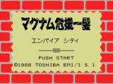 Empire City: 1931 MSX The title screen.