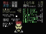 Romance of the Three Kingdoms MSX Character statistics.