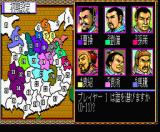 Romance of the Three Kingdoms II MSX Select a character.
