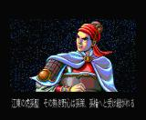 Romance of the Three Kingdoms II MSX One of your advisers.