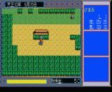 Inindo: Way of the Ninja MSX The game starts in a village.