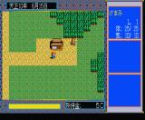 Inindo: Way of the Ninja MSX Another house and a person to talk to.