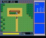 Inindo: Way of the Ninja MSX This guy tells you a long story.