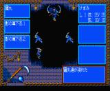 Inindo: Way of the Ninja MSX Should you fight or do some hard work?