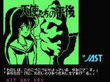 Tenshitachi no Gogo MSX Title screen