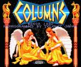 Columns MSX Loading screen