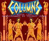 Columns MSX Title screen