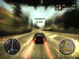Need for Speed: Most Wanted (Black Edition) Windows N20 boost