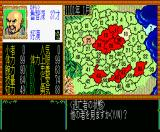 Bandit Kings of Ancient China MSX There are plenty of options to choose from...