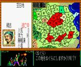 Bandit Kings of Ancient China MSX It's an invasion!