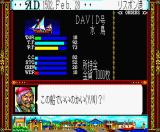 Uncharted Waters MSX You ship and its statistics