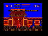 Street Fighter Amstrad CPC Ryu's opponent is beaten