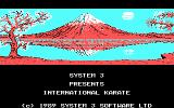 World Karate Championship DOS Title screen