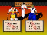 Bushido Blade PlayStation Character/Weapon Selection. Even this screen has the serene formality one expects from Japanese sword arts.