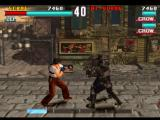 Tekken 3 PlayStation Final Tekken Fight? Tekken 3 features a number of modes, including a dodgeball like mode and this classic punch-em-up style game.