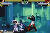 The King of Fighters EX: Neo Blood Game Boy Advance Using the Emergency Rolling Move, Kyo was able to escape of Iori's projectile 108 Shiki: Yami Barai.