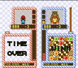 Yoshi's Cookie SNES VS mode:  The first to make 25 matches wins.