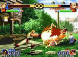 The King of Fighters '99: Millennium Battle Neo Geo Practice Mode session – Andy smashing Li Xiangfei with a 8-hit combo provoked by his SDM Ryushi Ken.