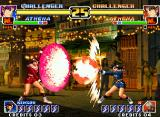 The King of Fighters '99: Millennium Battle Neo Geo Athena Asamiya confronts her alter-ego through a offensive attack involving both Psycho Reflectors.