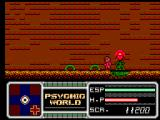 Psychic World SEGA Master System The boss is giant flower