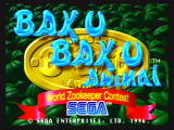 Baku Baku Animal SEGA Saturn Baku Baku Animal Title Screen
