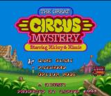 The Great Circus Mystery starring Mickey & Minnie SNES Game Start - Main Menu