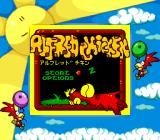 Alfred Chicken Game Boy The Japanese version supports the Super Game Boy