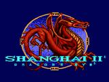 Shanghai II: Dragon's Eye DOS Title screen