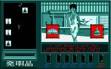 "Geisha DOS Game clone #2: ""Undress"" is Stone-Scissors-Paper plus naked girl."