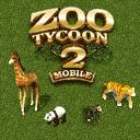 Zoo Tycoon 2 Mobile J2ME Main menu of the game (Nokia 7210 version)