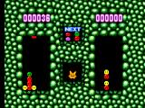 Dr. Robotnik's Mean Bean Machine SEGA Master System 1P vs. 2P mode