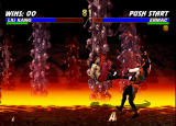 Mortal Kombat Trilogy Windows Liu Kang's special attack