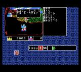 Miracle Warriors: Seal of the Dark Lord MSX You see a castle