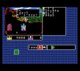 Miracle Warriors: Seal of the Dark Lord MSX Looks like an armadillo