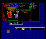 Miracle Warriors: Seal of the Dark Lord MSX MSX2: Encountering a dragon