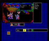 Miracle Warriors: Seal of the Dark Lord MSX MSX2: Encountering a band of bandits