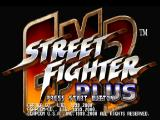 Street Fighter EX 2 Plus PlayStation Title screen.