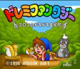 Do Re Mi Fantasy: Milon no DokiDoki Daibōken SNES Title Screen
