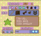Do Re Mi Fantasy: Milon no DokiDoki Daibōken SNES Pause screen - tells you your condition, what items you have and an explanation of what those items do.