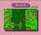 Do Re Mi Fantasy: Milon no DokiDoki Daibōken SNES Game Map: You can reply all worlds and levels whenever you want.