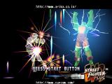 Street Fighter EX 2 Plus PlayStation Demonstration Mode match – Dhalsim's move Yoga Fire was stopped by Blanka's Super Electric Thunder.
