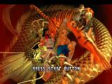 Street Fighter EX 2 Plus PlayStation Introduction frame – A symbolic clashing-encounter involving Ryu's Shoryuken and Sagat's Tiger Blow.