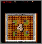Dynamite Amiga The count down before a game
