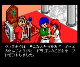 Dragon Quiz MSX The prince receives a wonderful present