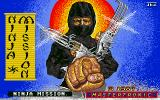 Ninja Amiga Title screen