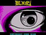 Altered Beast ZX Spectrum This cool animation happens if you don't press anything for a while