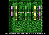 Arkanoid Atari 8-bit Each level features a different layout of bricks