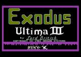 Exodus: Ultima III Atari 8-bit Title Screen