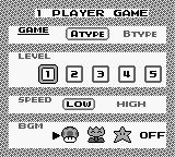 Yoshi Game Boy 1 Player Game settings.