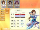 Huanxiang Sanguozhi II Windows Character information screen